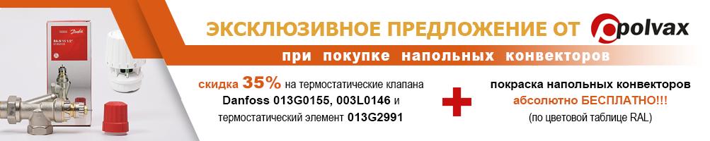 Напольные конвекторные обогреватели – интернет-магазин fancoil.in.ua